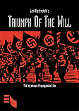 DVD:  Triumph of the Will